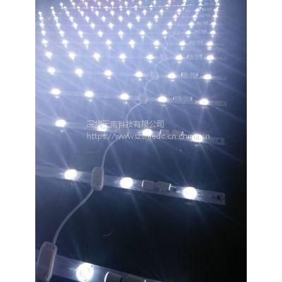 高压无频闪(220V/110V)3030漫反射灯条 CE认证光源
