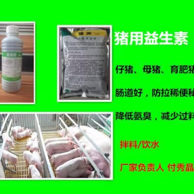 养猪用em益生菌肠道好少生病降低氨臭