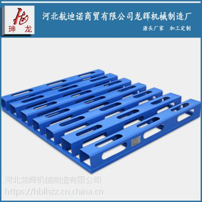 河北龙辉机械 仓储货架叉车用防滑静电喷塑钢制金属托盘铁栈板-B
