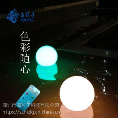 海粒子太阳能水池灯室外照明灯具led圆球灯发光球加工