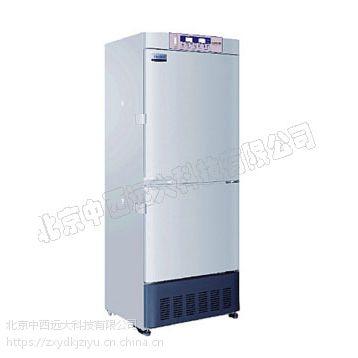 中西供冷冻/冷冻箱/生物冰箱 型号:HYCD-290库号:M9912