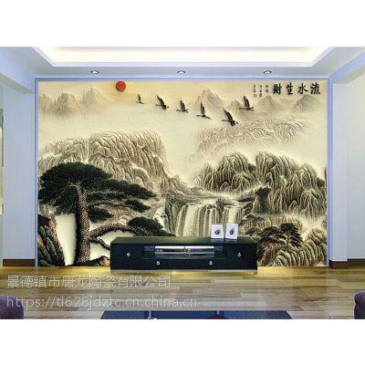 大师彩绘山水陶瓷壁画 景德镇背景墙壁画批发价格