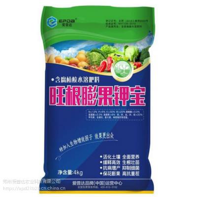葡萄高钾肥云南葡萄专用水溶肥膨果着色防裂防畸