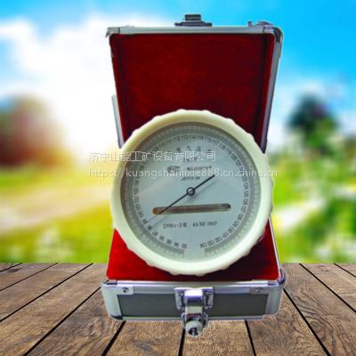 厂家直销DYM3型空盒气压表 大气压力表
