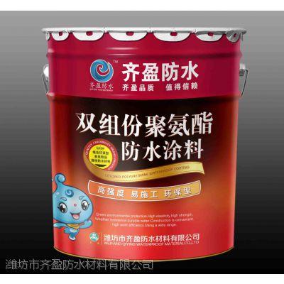 山东厂家直销水性聚氨酯防水涂料 齐盈防水生产定做各种规格聚氨酯防水涂料