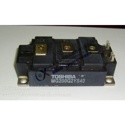 供应东芝IGBT模块 MG200Q2YS40 MG200Q2YS42