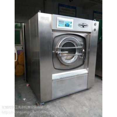 桂林出售100公斤洗衣机多台,9成新 多个品牌都有