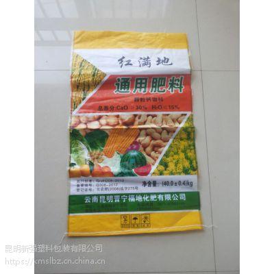 昆明化肥口袋