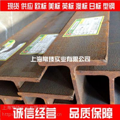 上海S355欧标H型钢HE120M现货供应 HEM系列欧标H型钢长期低价销售