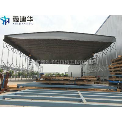 北京市朝阳区订做户外推拉雨棚布、遮阳雨仓库篷蓬布鑫建华专业