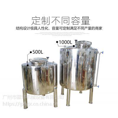 卫生罐蜂蜜储罐不锈钢储料桶300L密封桶饮料罐成品罐