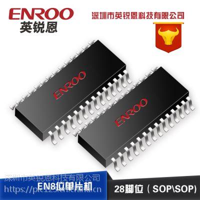 PIC16F1823-I/ST单片机 ED强光手电筒控制IC