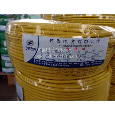 供应0.6/1KV-YJV22 2*70齐鲁牌铜芯PE护套交联电缆-阳谷电线电线-齐鲁电缆