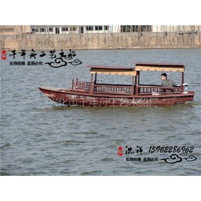 厂家供应7米电动高低蓬船|农家乐摇橹船|景区游览木船|度假村观光电动游船