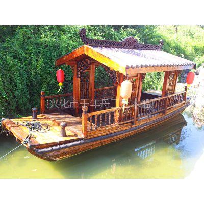 湖南凤凰名族特色旅游木船|迎亲船|观光船|电动游船|电动小画舫|手划摇橹船