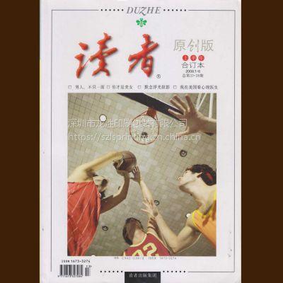 印刷彩色精装书 英文原版小说 国外图书 铜板纸外文书本书刊期刊设计印刷