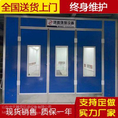 广东珠海烤漆房 节能无尘喷涂设备量身定做厂家-宏天腾亚
