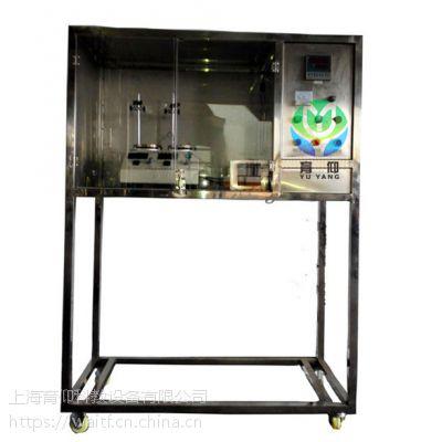 育仰 YUY-GY320三元液-液平衡数据测定实验装置 金属