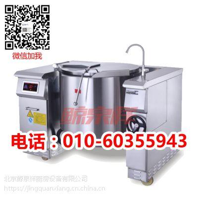 华能泉HQ-KQTL电磁可倾式汤炉(20KW)
