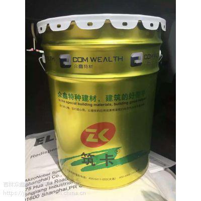 长春耐酸碱水泥厂家、粘结耐酸砖专用粘结剂、环氧树脂胶泥使用方法