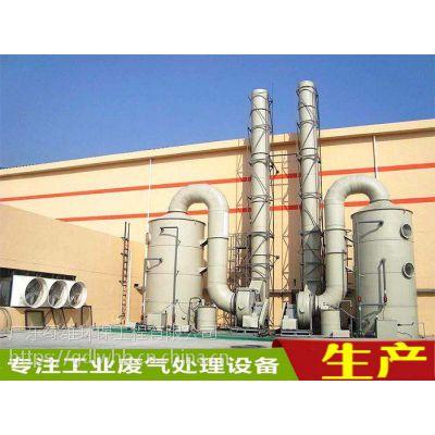 惠州有机废气治理之有机废气处理原理介绍