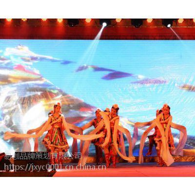 衢州年会演出服务 衢州企业年会策划承办 舞蹈、魔术、歌手等