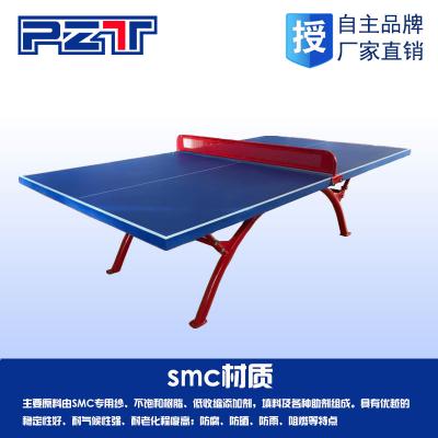 厂家直销/smc室外乒乓球台双翻边 户外新国标乒乓球桌