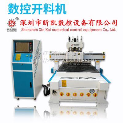 深圳1325四工序开料机 定制家具开料机 多头数控自动下料机厂家直销