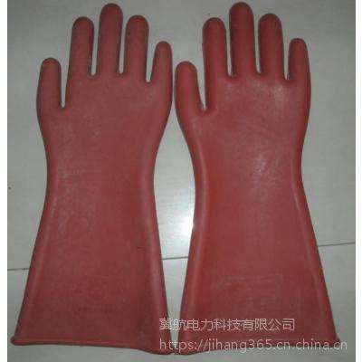 现货供应绝缘橡胶手套 五指手套 电工维修手套 冀航电力