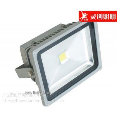 湖北武汉外控LED投光灯灯厂家 工程品质 双重防水质量有保障-灵创照明