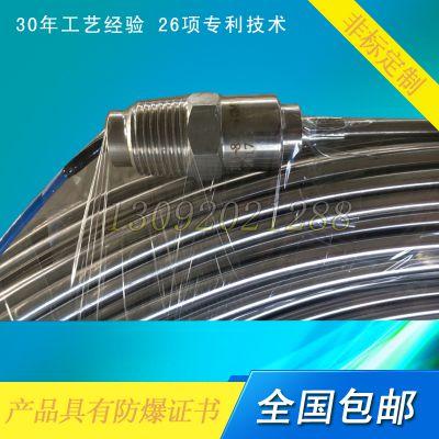 化工专用管道奥崎电伴热带/铠装耐高温310S伴热电缆380V