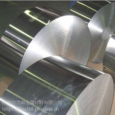 铝带厂家 现货6061/5052铝带 环保半硬铝带 变压器铝带 可分条
