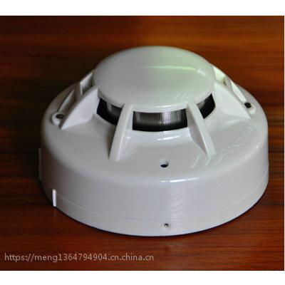 贵安 点型光电感烟火灾探测器