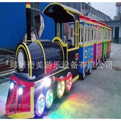 厂家供应优质仿古无轨小火车 LED彩灯观光小火车