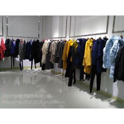 深圳高端品牌折扣女装 希色 必然 三淼品牌女装尾货批发 时尚简约纯色羊毛大衣走份