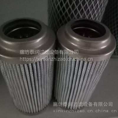 北航滤芯TEXH-63*5液压油滤清器滤芯廊坊泰润滤芯厂