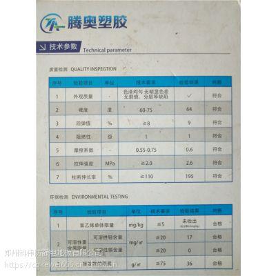 实木地板,重庆厂价发货