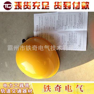 日本 YS1250201 树脂绝缘安全帽 进口安全帽