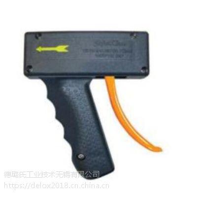 superklean清洗水枪|不锈钢清洗水枪|DM150s-DB