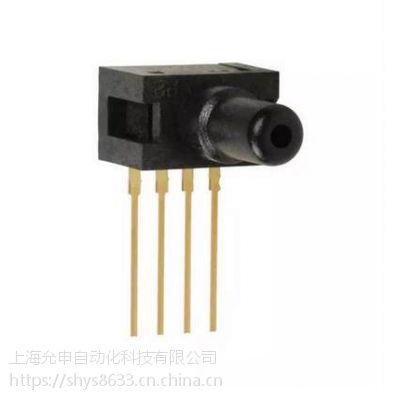 供应霍尼韦尔/Honeywell压力传感器 26PCCFA6G-霍尼韦尔-上海允申自动化科技有限公司