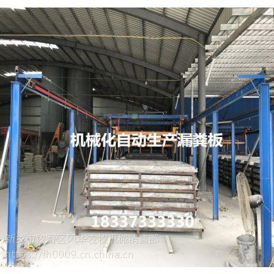 漏粪板自动生产设备 新乡风华农牧机械 18337333330
