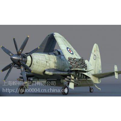 进口欧洲涡桨发动机报关日本