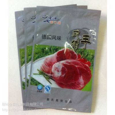 供应包头肉食品真空包装袋,包头金霖彩印包装制品