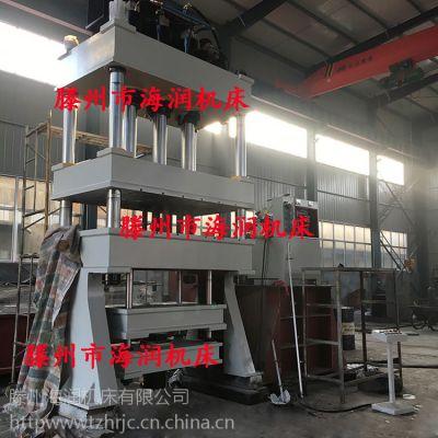 低价销售四柱拉伸液压机 非标定制不锈钢成型压力机