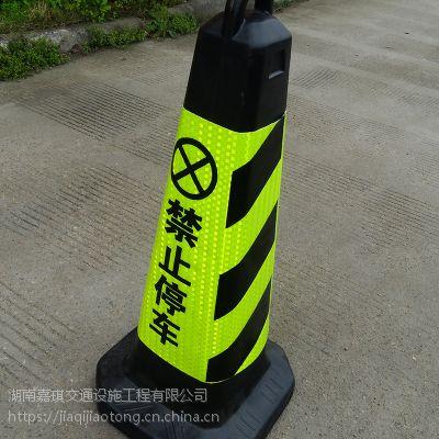 明珠交通LZ-056PU路锥橡胶路锥70CM方锥反光路障锥雪糕筒警示雪糕桶锥桶交通