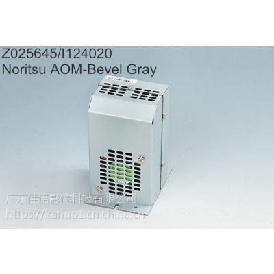 诺日士QSS冲印机AOM 驱动器(MATSUSHITA)Z025645/I124020