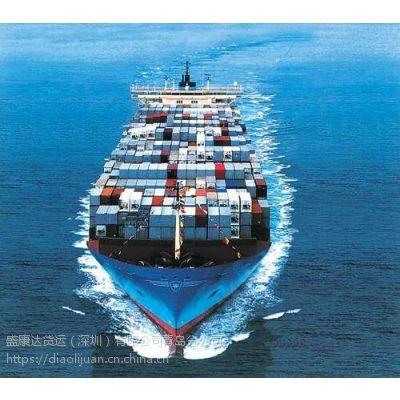 枣庄塑料篷布海运集装箱到印第安纳波利斯 青岛港国际海运