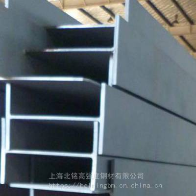 H300*300*10*15的 低温H型钢 低合金H型钢 莱钢Q345D GB/T11263