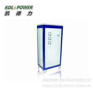 水处理电源价格及型号 成都水处理电源厂家-凯德力