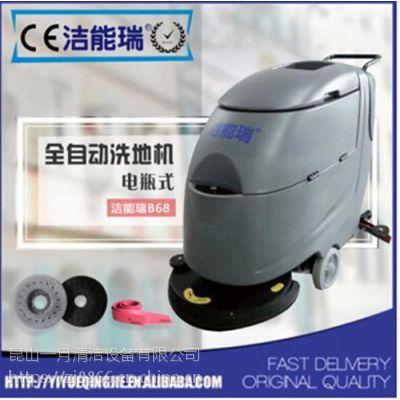 手推式洗地机|手推式洗地机|一月清洁设备(在线咨询)